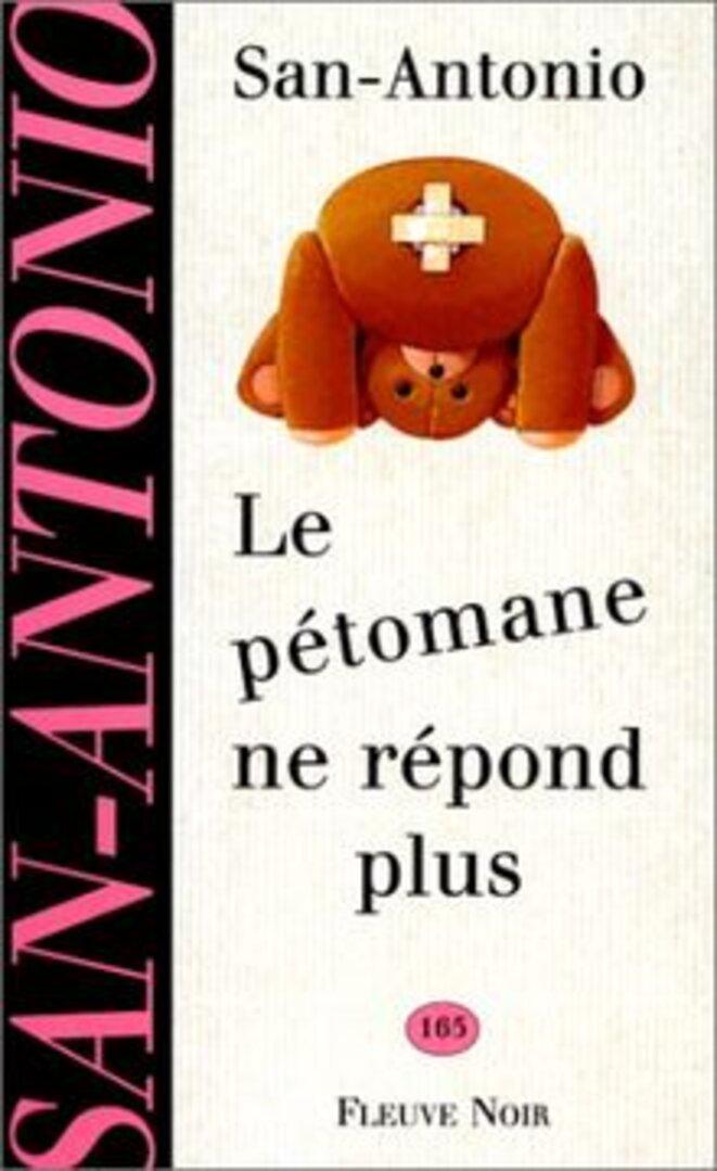 pe-tomane