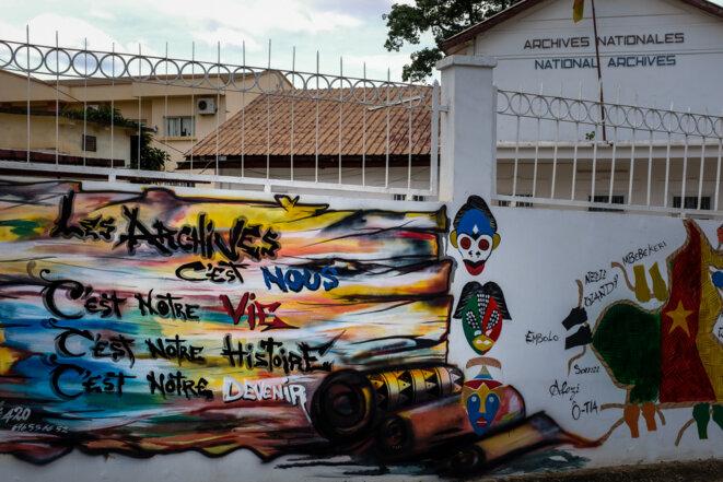 Le bâtiment des Archives nationales à Yaoundé. © Thomas Cantaloube