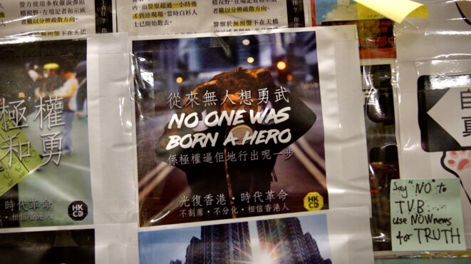 """No one was born hero"" / Traduction ""Personne n'est né héros"" . Taipoo market le 27/08/2019 © Pierre Thomas"