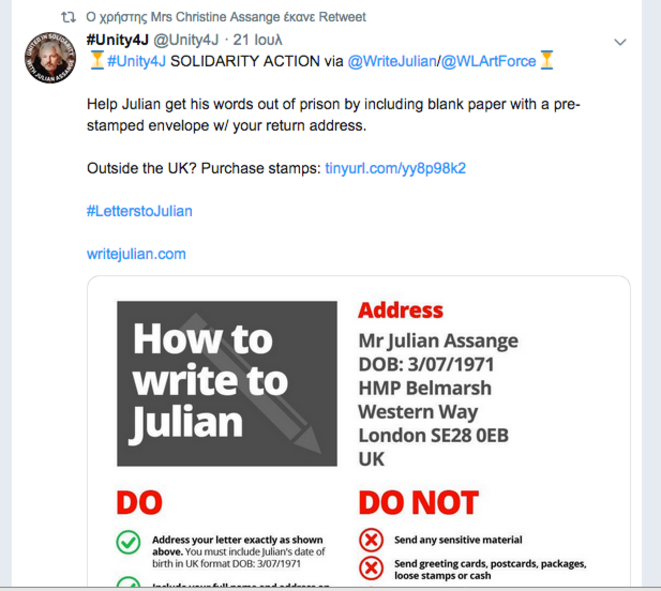 Write to Julian : huge bug in recommaendations © writejulian.com