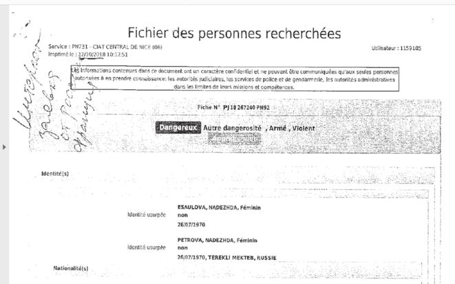 "Mandat Interpol contre la ""terroriste"" Nadejda Petrova © Nadejda Petrova"