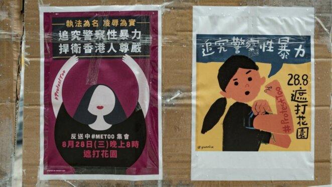 remy-soubanere-affiches-hk-5