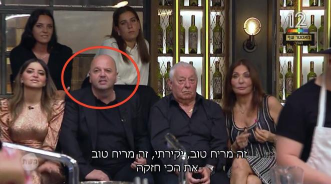 Eddie Abittan (visage entouré), sur le plateau du «MasterChef» israélien.