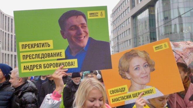 Amnesty International demande la libération de ces prisonniers © CB
