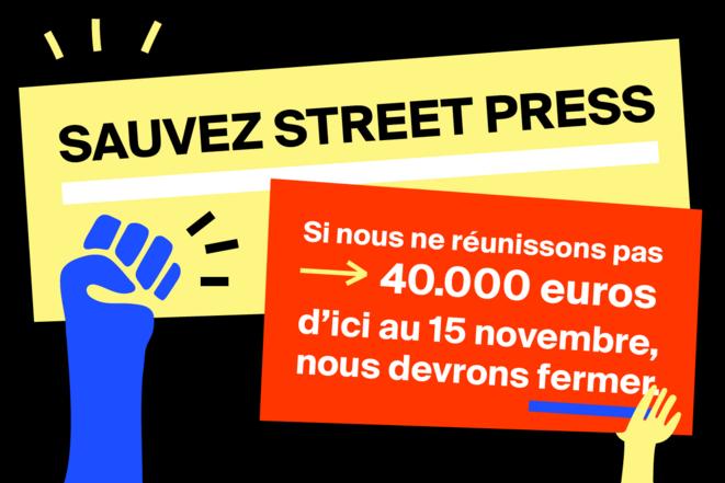 Illus Page crowdfunding © StreetPress