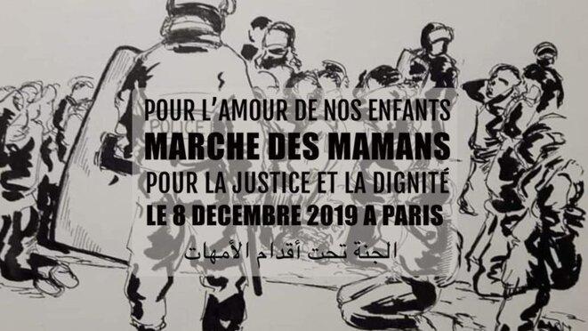 marche-mamans
