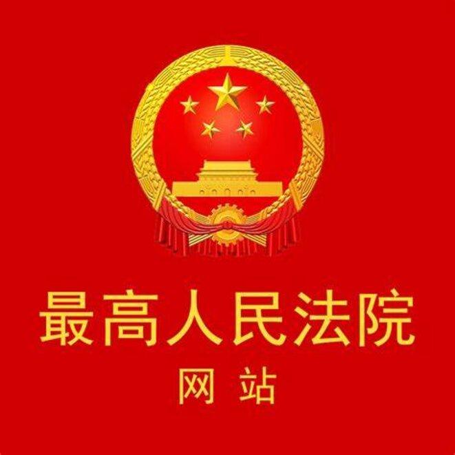 La Cour Suprême populaire chinoise