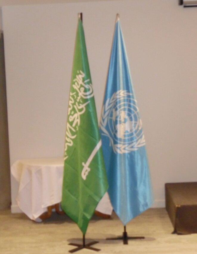13 novembre 2019 – Déclaration de candidature du Royaume d'Arabie Saoudite au Conseil exécutif de l'UNESCO pour la 2019-2023. Drapeau du Royaume d'Arabie Saoudite et de l'UNESCO