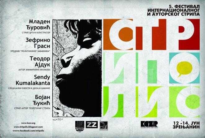 Affiche du festival 2015 - Branko Djukic - Collection privée