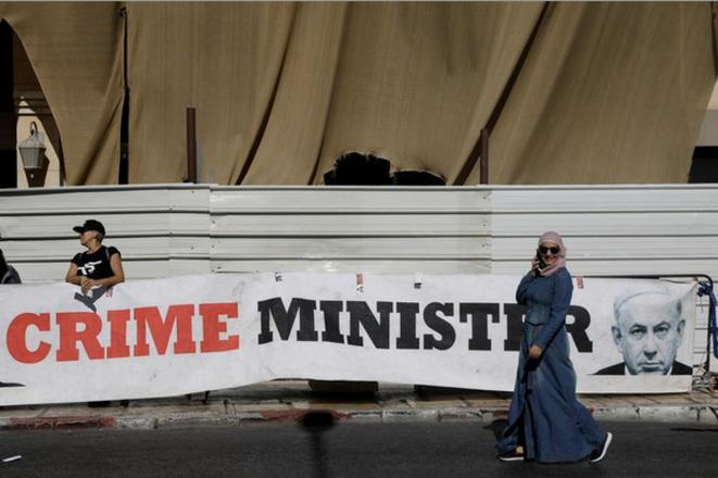 Devant le ministère de la justice à Jérusalem, le 21 novembre. © Reuters