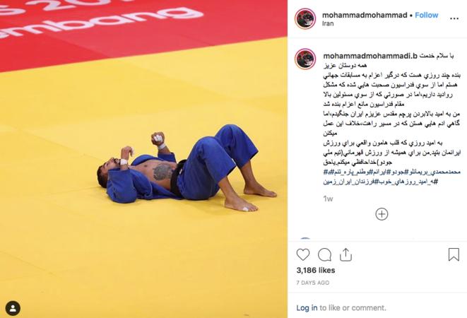 Message de Mohammad Barimanlou