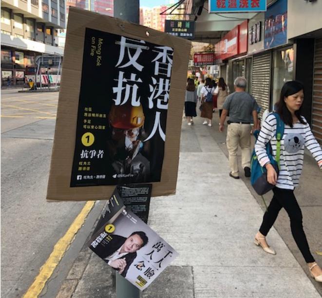 Dans les rues du quartier de Mong Kok à Hong Kong dimanche 24 novembre 2019. © FB