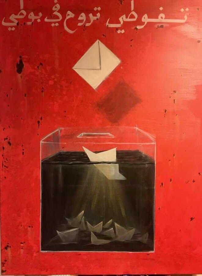 Oeuvre en cours de Anouar Boudia © Nadia Agsous