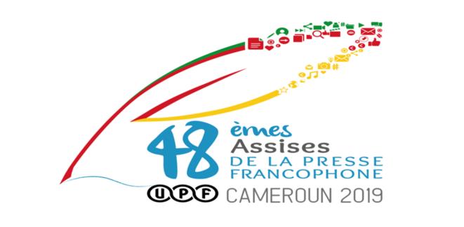 UPF- Les 48e Assises de Yaoundé (Cameroun)