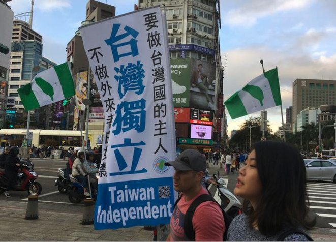 Une banderole d'un parti pro-indépendance à Taipei, le 14 décembre 2019. © REUTERS