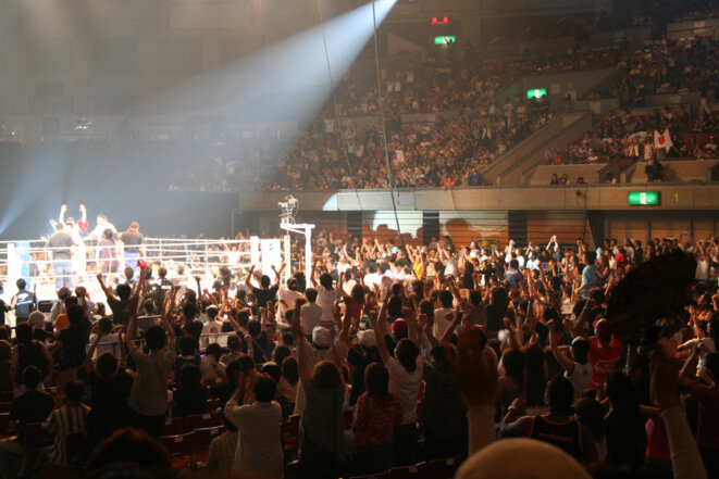 PRIDE Fighting Championships - Nagoya (Japon), 2005 - CC BY-SA 2.0