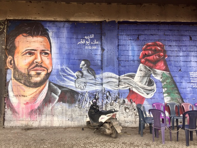 Fresque murale représentant Alaa' Abou Fakr, martyr de la révolution libanaise. © Paul Boyer