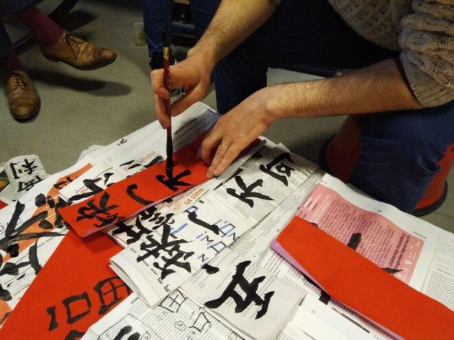 Calligraphie hongkongaise © noussommesdeshongkongais