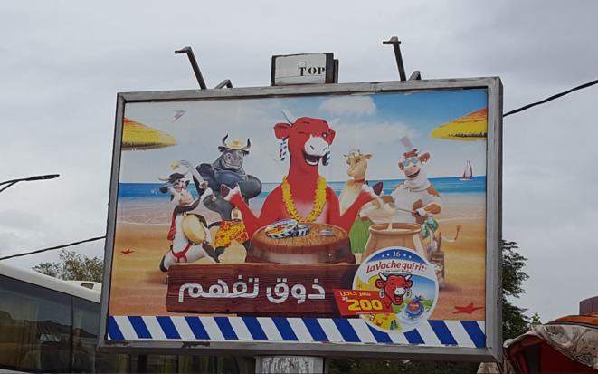 vache-qui-rit
