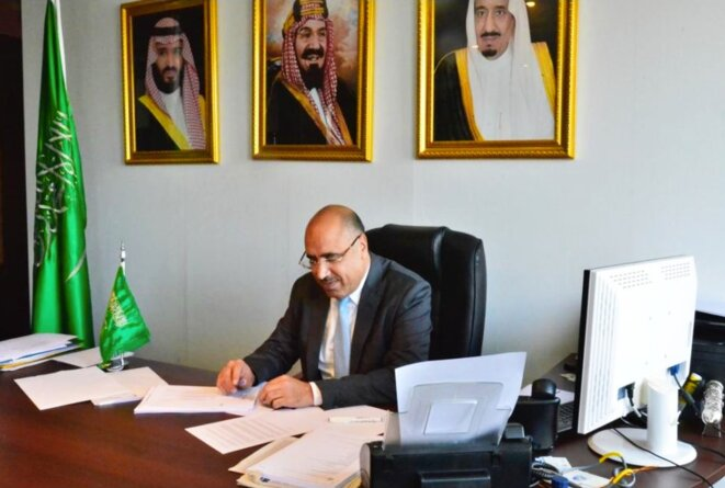 UNESCO - Son Excellence le professeur Ibrahim ALBALAWI
