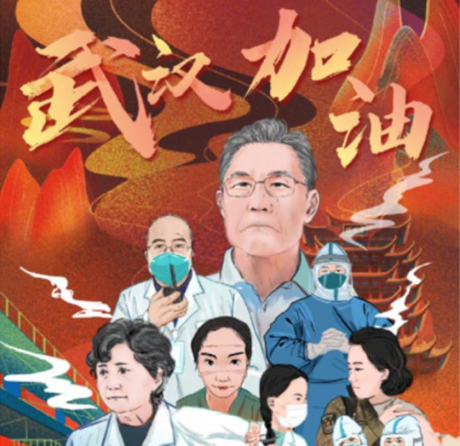 Image de propagande du « Quotidien du peuple ». © DR/Weibo