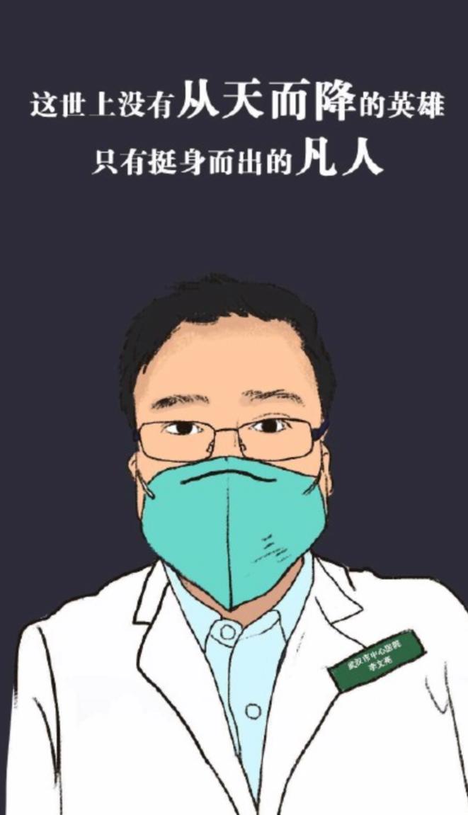 Un des posts rendant hommage à Li. © DR/weibo
