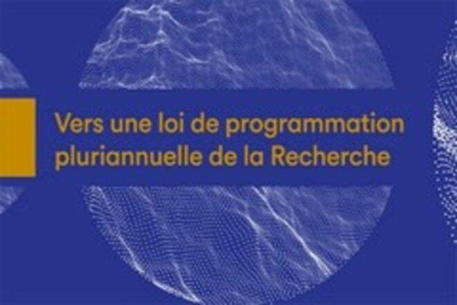 loi-pluriannuelle-1069773-79-1178470-129