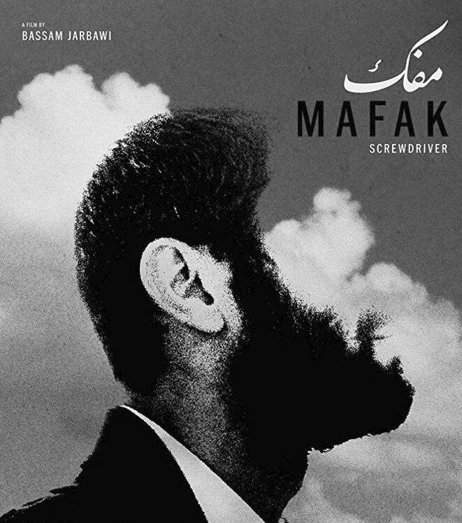 mafak-crop