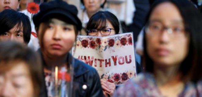 La manifestation «Flower Demo» du 11 juin 2019 à Tokyo © Reuters