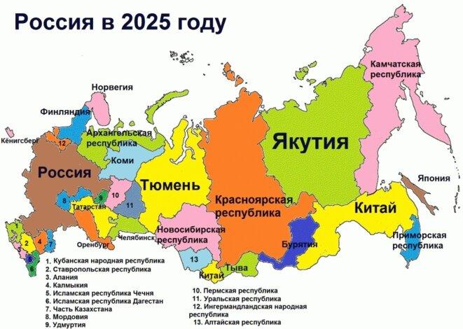 La Russie en 2025 © Darya Polyudova