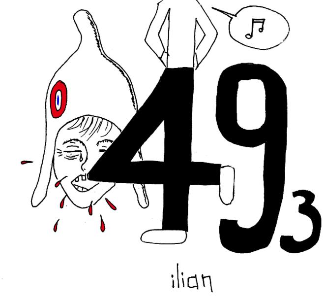 LBD + 49-3 © ilian amar