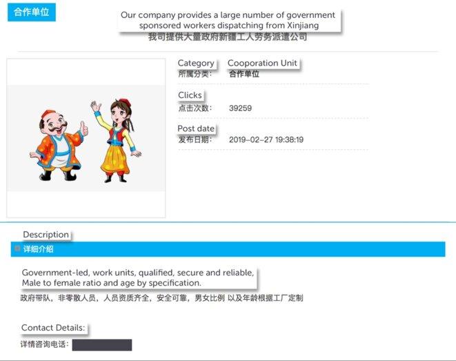Remarque : l'annonce présente une caricature de deux Ouïghours dansant en vêtements traditionnels.