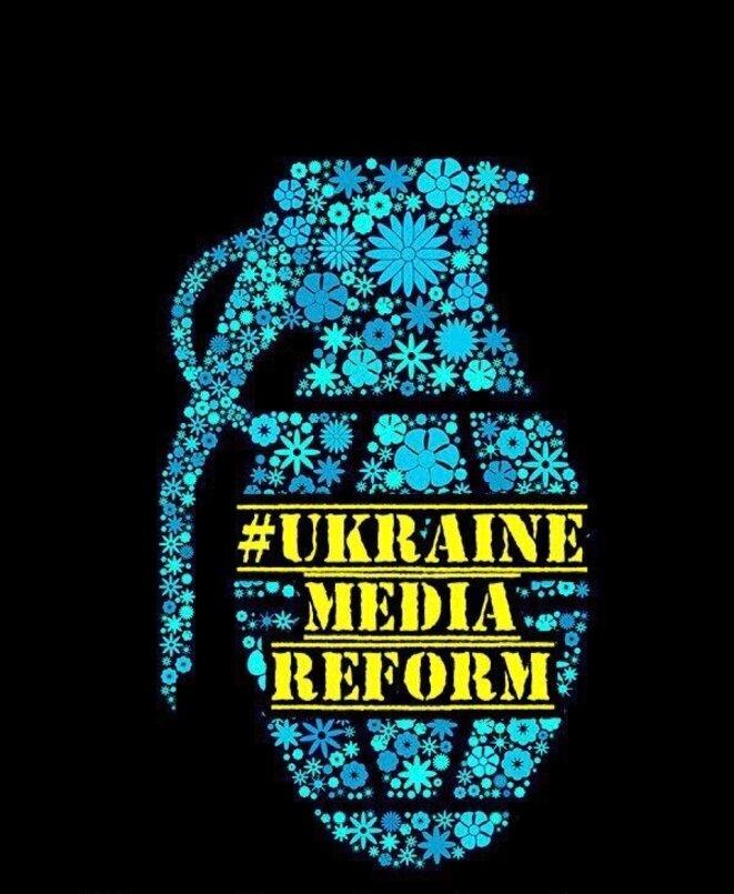 Ukraine Media Reform © Nicholas Molodyko, 2016