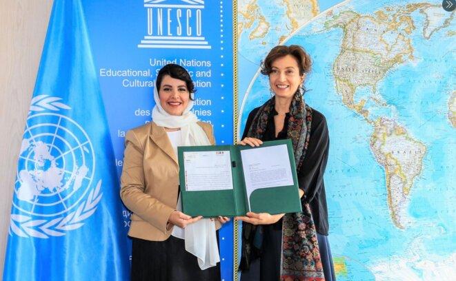 UNESCO / Son Altesse la Princesse Haifa AL MOGRIN, Ambassadrice, Déléguée permanente du Royaume d'Arabie Saoudite et Madame Audrey Azoulay, Directrice générale de l'institution.