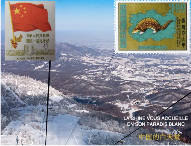 La Chine vous accueille en son paradis blanc © ©AB