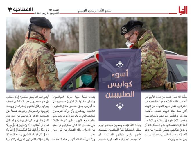 Capture d'écran de l'éditorial d'Al-Naba, n° 226. © DR