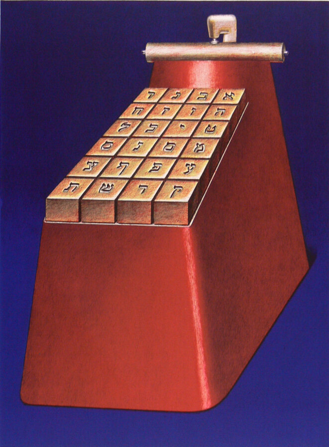 """Konrad Klapheck, """"Der mann in der Frau"""" (""""L'homme dans la femme""""), lithographie quatre couleurs, 1986, édition de 100, 60 x 45 cm © Photo : Dejan Saric"""