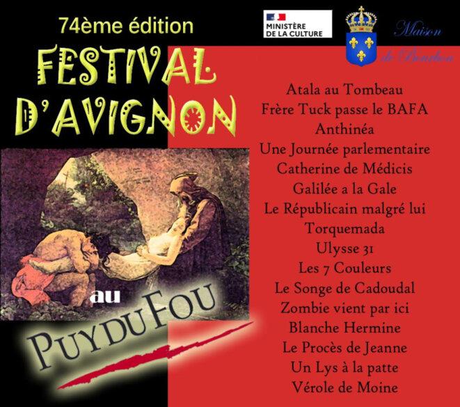 Affiche Festival © Oncle-Zé