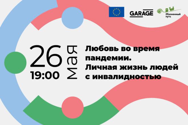 © Délégation à l'Union européenne en Russie