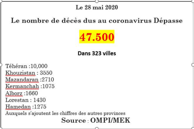 capture0000