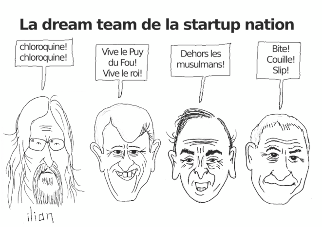 La dream team de la startup nation © ilian amar