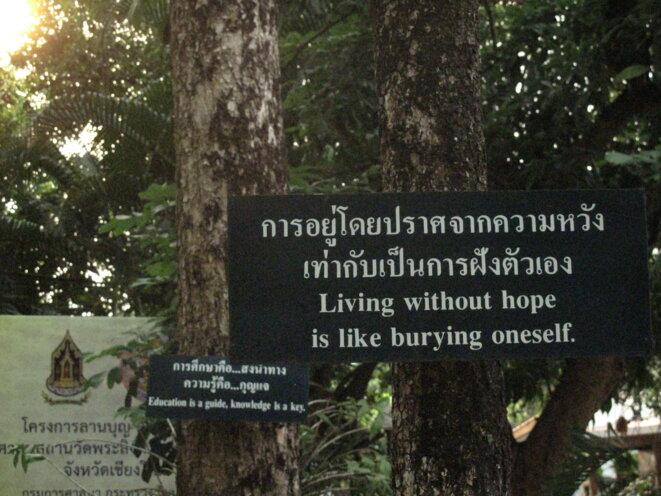 Thaïlande 2012