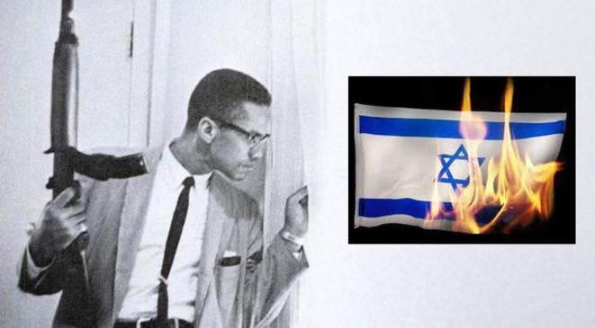 malcolm-x-israel