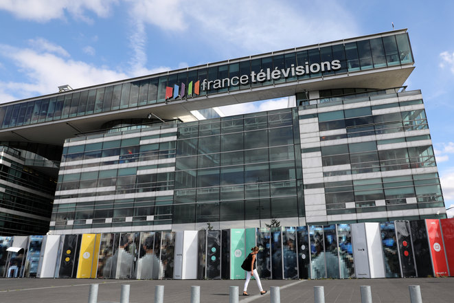 Le siège de France Télévisions en 2017. © LUDOVIC MARIN / AFP