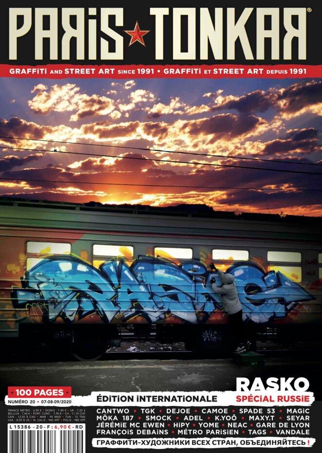 paris-tonkar-magazine-20