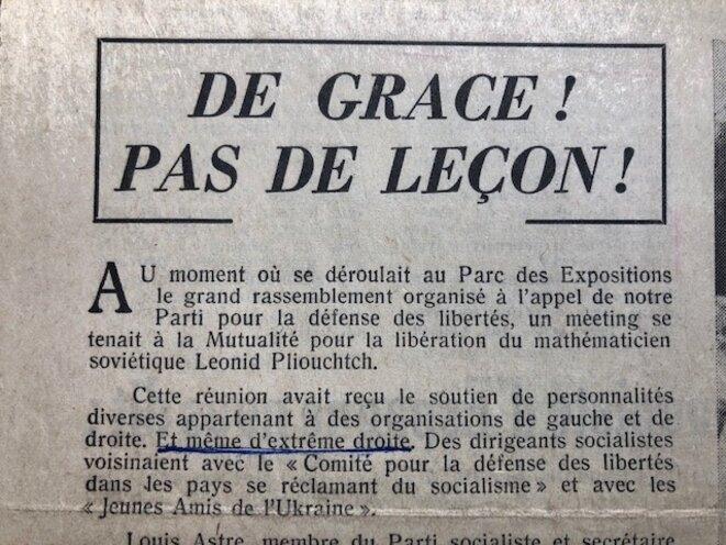 L'éditorial de René Andrieu, dans «L'Humanité» du 25 octobre 1975.