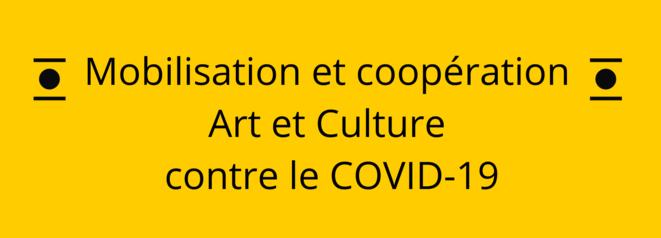 cooperation-art-et-culture-contre-le-covid-19