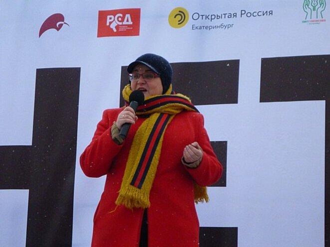 Yula Galyamina. © Wikepidea