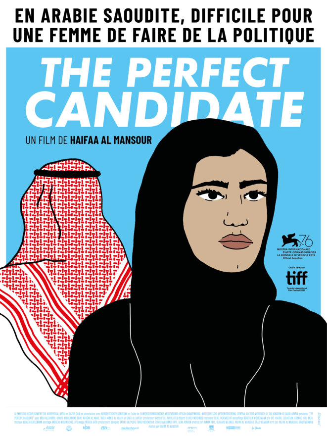 affiche-the-perfect-candidate