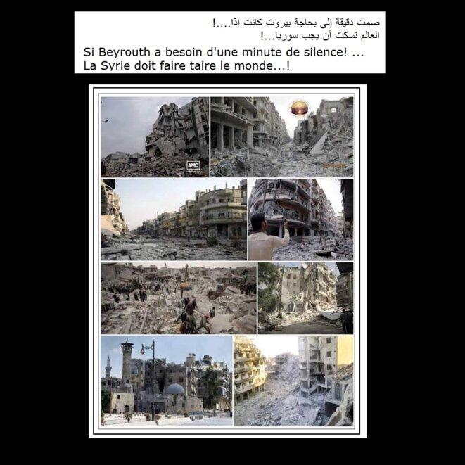 !….إذا كانت بيروت بحاجة إلى دقيقة صمت !…سوريا يجب أن تسكت العالم  Si Beyrouth a besoin d'une minute de silence! ... La Syrie doit faire taire le monde...!